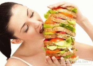 sredstva-_povishayushie_appetit_klyuch_k_pobede_elw